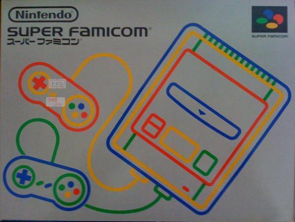 Super Famicom box