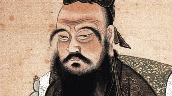 confuciuswide